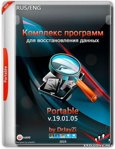 Комплекс программ для восстановления данных v.19.01.05 Portable by DrJayZi (RUS/ENG/2019)