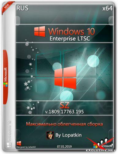 Windows 10 Enterprise LTSC x64 1809.17763.195 SZ (RUS/2019)