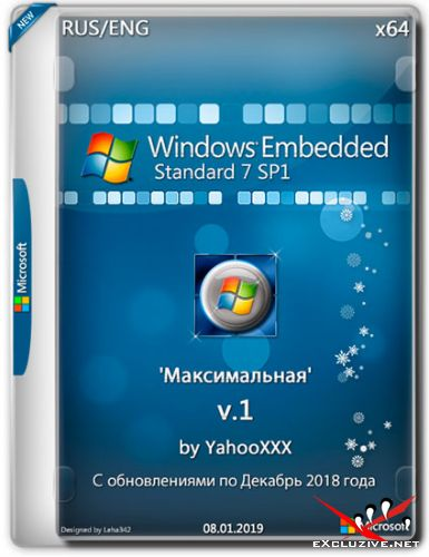 Windows Embedded Standard 7 SP1 x64 'Максимальная' v.1 by YahooXXX (RUS/ENG/2019)