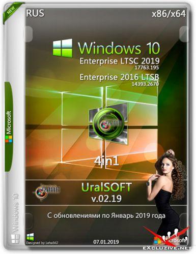 Windows 10 x86/x64 Enterprise LTSC & LTSB 4in1 v.02.19 (RUS/2019)