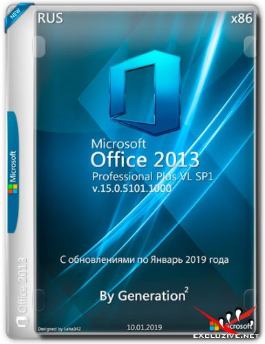 Microsoft Office 2013 Pro Plus VL x86 v.15.0.5101.1000 Jan 2019 By Generation2 (RUS)