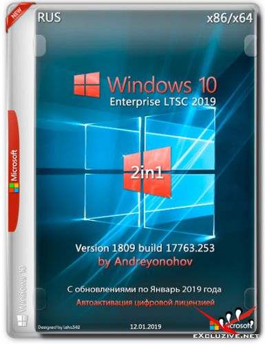 Windows 10 Enterprise LTSC x86/x64 2in1 v.1809.17763.253 by Andreyonohov (RUS/2019)