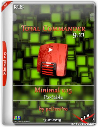 Total Commander 9.21 Minimal v.15 Portable by pcDenPro (RUS/2019)