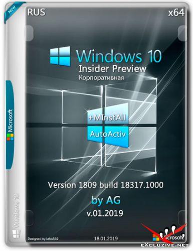 Windows 10 Insider Preview x64 18317 + MInstAll by AG v.01.2019 (RUS)