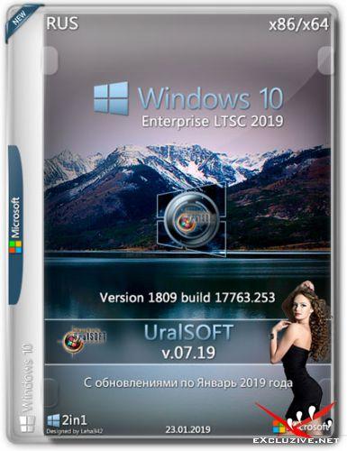 Windows 10 Enterprise LTSC x86/x64 17763.253 v.07.19 (RUS/2019)