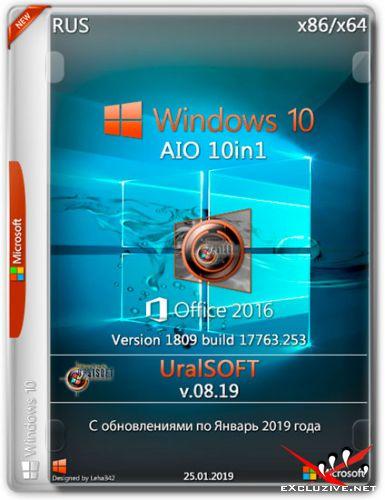 Windows 10 x86/x64 10in1 17763.253 & Office2016 v.08.19 (RUS/2019)