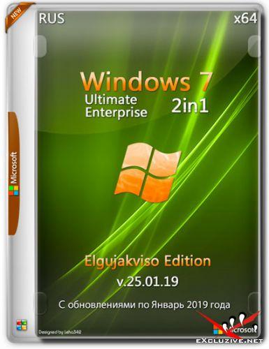 Windows 7 SP1 2in1 x64 Elgujakviso Edition v.25.01.19 (RUS/2019)