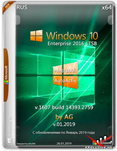 Windows 10 Enterprise LTSB x64 14393.2759 + MInstAll by AG v.01.2019 (RUS)