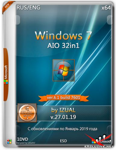 Windows 7 SP1 x64 AIO 32in1 by IZUAL v.27.01.19 (RUS/ENG/2019)