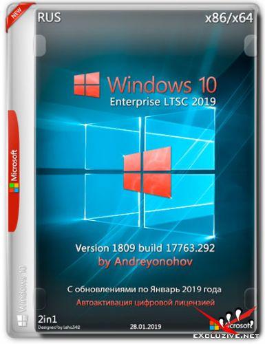 Windows 10 Enterprise LTSC x86/x64 2in1 v.1809.17763.292 by Andreyonohov (RUS/2019)