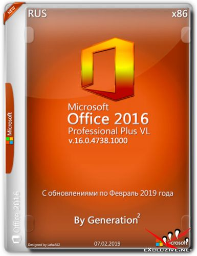 Microsoft Office 2016 Pro Plus VL x86 16.0.4738.1000 Feb 2019 By Generation2 (RUS)