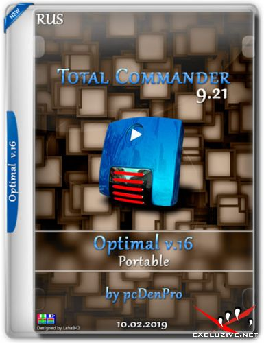 Total Commander 9.21 Optimal v.16 Portable by pcDenPro (RUS/2019)