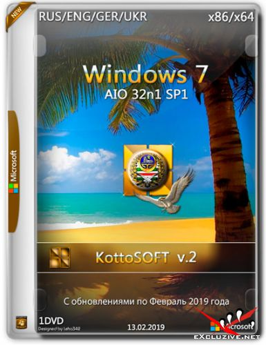 Windows 7 SP1 AIO 32in1 x86/x64 v.2 by KottoSOFT (RUS/ENG/GER/UKR/2019)
