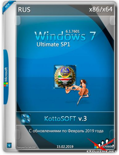 Windows 7 Ultimate SP1 x86/x64 KottoSOFT v.3 (RUS/2019)