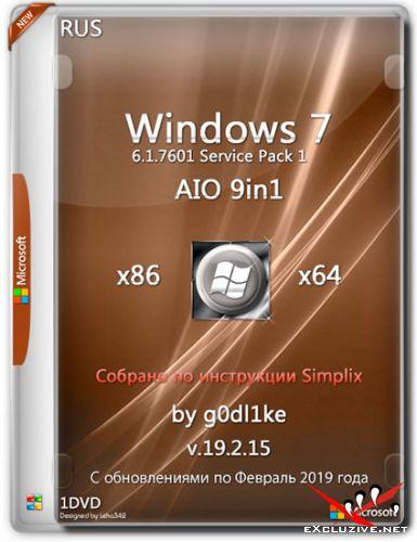 Windows 7 SP1 x86/x64 AIO 9in1 by g0dl1ke v.19.2.15 (RUS/2019)
