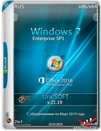 Windows 7 Enterprise SP1 x86/x64 & Office2016 v.21.19 (RUS/2019)