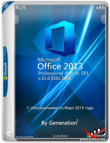 Microsoft Office 2013 Pro Plus VL x86 v.15.0.5101.1001 March 2019 By Generation2 (RUS)