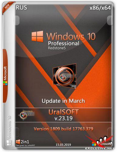 Windows 10 Pro x86/x64 Update in March 17763.379 v.23.19 (RUS/2019)