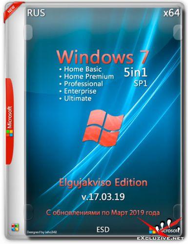 Windows 7 SP1 5in1 x64 Elgujakviso Edition v.17.03.19 (RUS/2019)