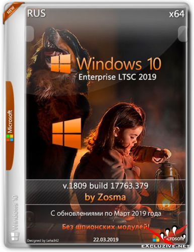 Windows 10 Enterprise LTSC 2019 x64 by Zosma v.22.03.2019 (RUS)