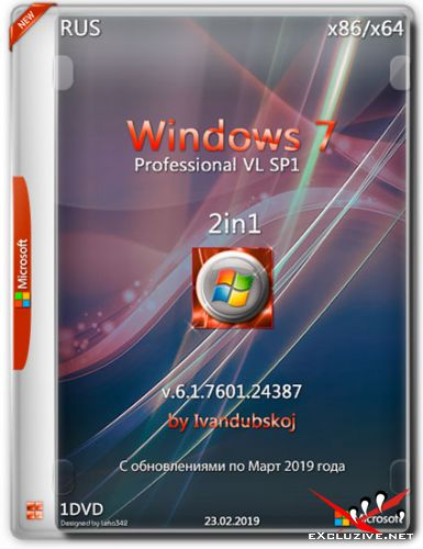Windows 7 Pro VL SP1 x86/x64 2in1 by Ivandubskoj 22.03.2019 (RUS)