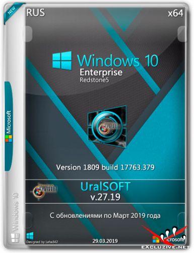 Windows 10 Enterprise x64 1809.17763.379 v.27.19 (RUS/2019)