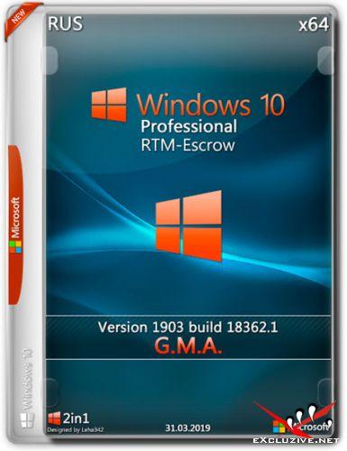 Windows 10 Pro RTM-Escrow 1903.18362.1 x64 G.M.A. (RUS/2019)