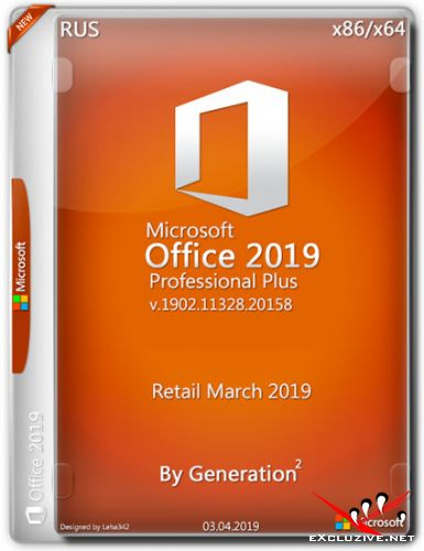 Microsoft Office 2019 Pro Plus v.1902.11328.20158 March 2019 By Generation2 (RUS)