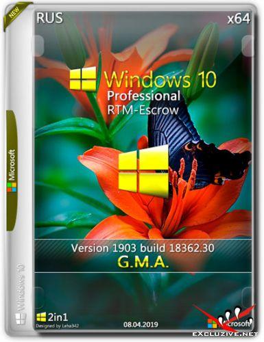 Windows 10 Pro RTM-Escrow 1903.18362.30 x64 G.M.A. (RUS/2019)