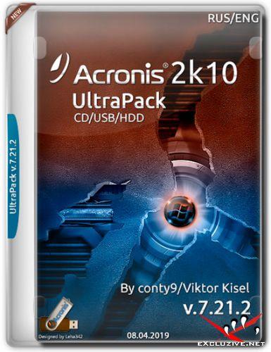 Acronis UltraPack 2k10 v.7.21.2 (RUS/ENG/2019)