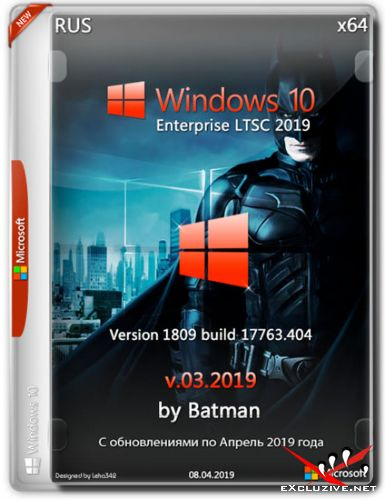 Windows 10 Enterprise LTSC x64 17763.404 by Batman (RUS/2019)