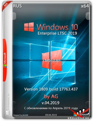 Windows 10 Enterprise LTSC x64 1809.17763.437 +MInstAll by AG v.04.2019 (RUS)
