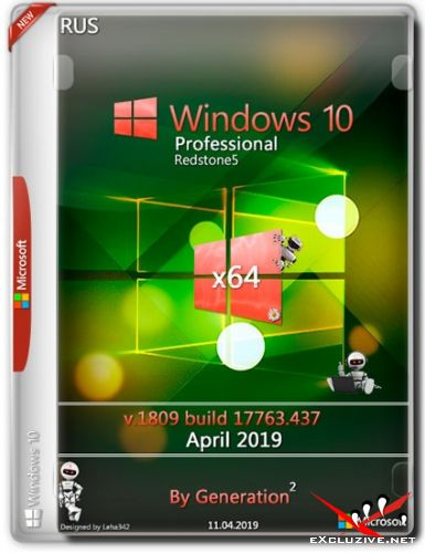 Windows 10 Pro x64 RS5 v.1809.17763.437 OEM April 2019 by Generation2 (RUS)