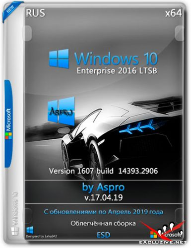Windows 10 Enterprise 2016 LTSB x64 v.17.04.19 by Aspro (RUS/2019)