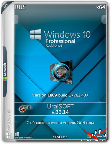 Windows 10 Professional x64 17763.437 v.33.14 (RUS/2019)