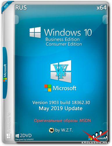 Windows 10 x64 10.0.18362.30 Ver.1903 May 2019 Update - Оригинальные образы от Microsoft (RUS)