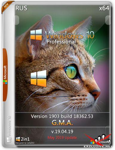 Windows 10 Pro VL 1903.18362.53 x64 G.M.A. v.19.04.19 (RUS/2019)