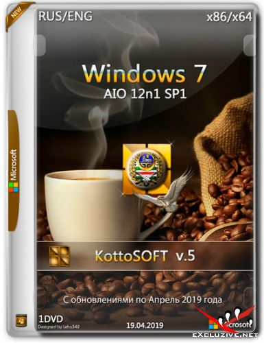 Windows 7 SP1 x86/x64 12in1 KottoSOFT v.5 (RUS/ENG/2019)