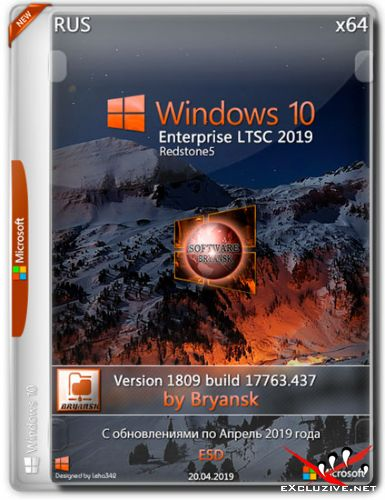 Windows 10 Enterprise LTSC x64 1809.17763.437 Bryansk (RUS/2019)
