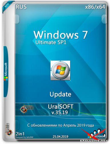 Windows 7 Ultimate SP1 x86/x64 Update v.35.19 (RUS/2019)
