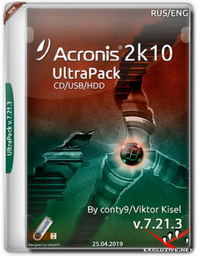 Acronis UltraPack 2k10 v.7.21.3 (RUS/ENG/2019)