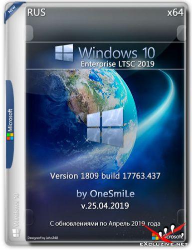 Windows 10 Enterprise LTSC x64 by OneSmiLe v.25.04.2019 (RUS)