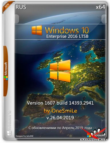 Windows 10 Enterprise LTSB x64 by OneSmiLe v.26.04.2019 (RUS)