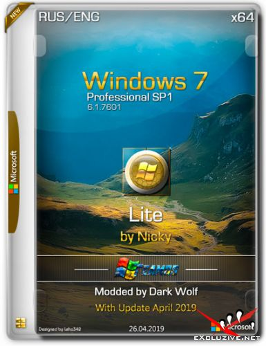 Windows 7 Professional Lite April 2019 By Nicky (RUS/ENG)