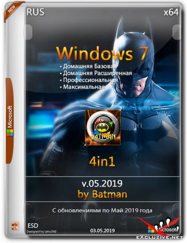 Windows 7 x64 SP1 4in1 by Batman v.05.2019 (RUS)