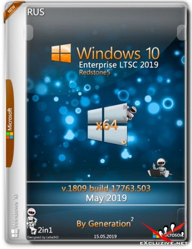 Windows 10 Enterprise LTSC x64 17763.503 May 2019 by Generation2 (RUS)
