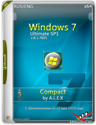 Windows 7 Ultimate SP1 x64 Compact May 2019 by A.L.E.X. (RUS/ENG)