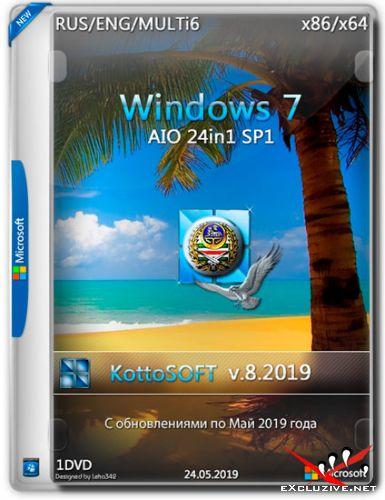 Windows 7 SP1 x86/x64 24in1 KottoSOFT v.8.2019 (RUS/MULTi6)