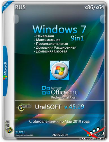 Windows 7 x86/x64 9in1 & Office2010 v.45.19 (RUS/2019)