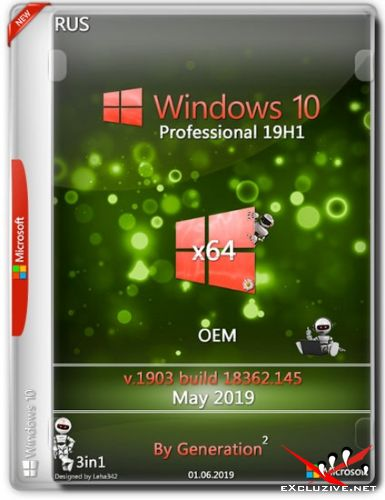 Windows 10 Pro x64 19H1 OEM May 2019 by Generation2 (RUS)